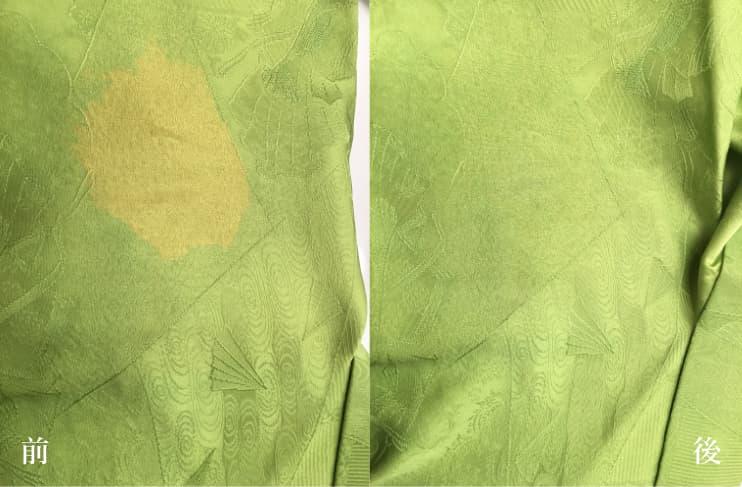 黄変の染み抜き後、脱色部分の染色補正